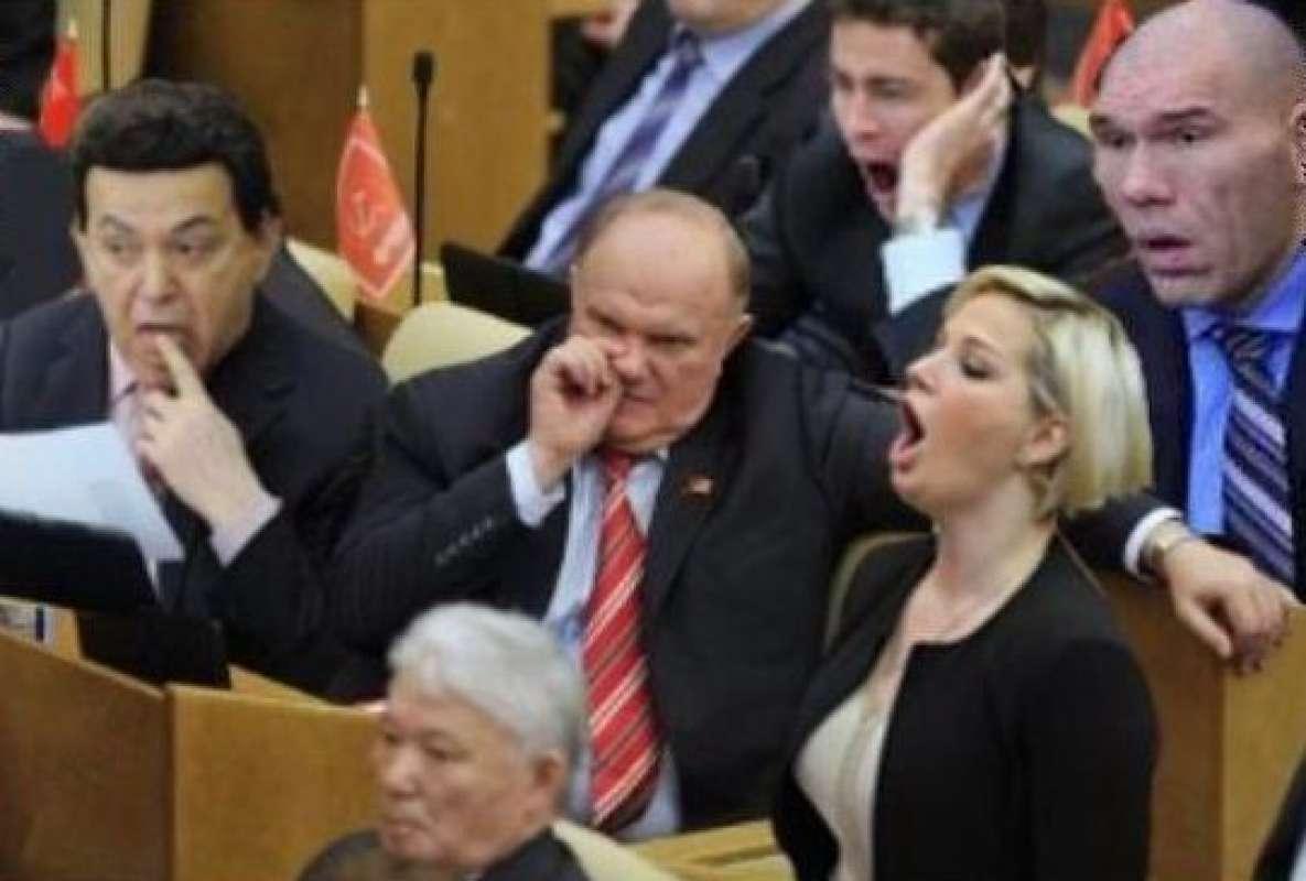 парламентские слушания по пенсионной реформе