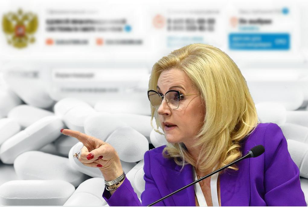 Татьяна Голикова взялась за старое