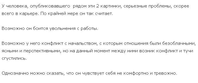 консультация психолога для Медведева
