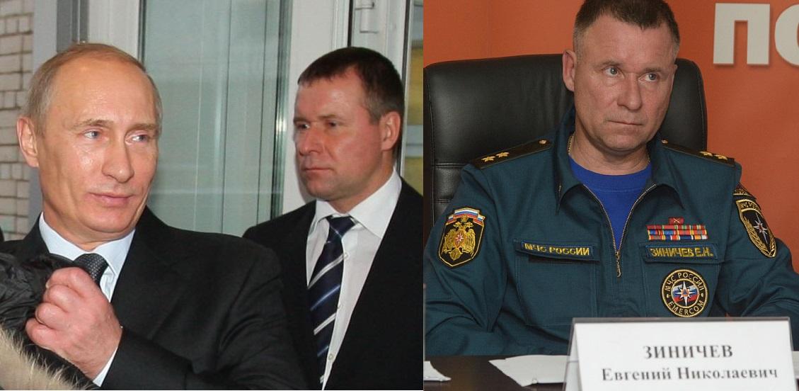 Евгений Зиничев -охранник Пу министр МЧС