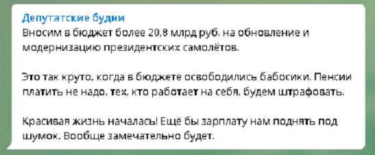 в ГД 25.10