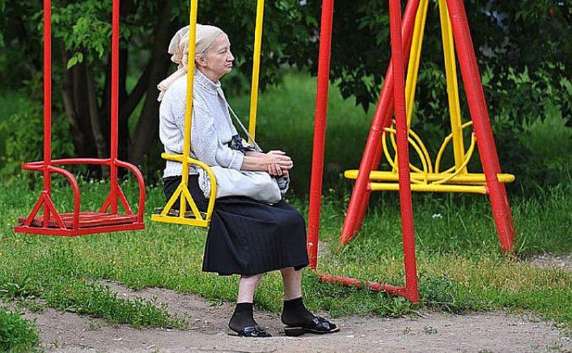 Жизнь на пенсии. Одиночество.