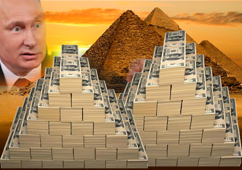 пирамиды ФНБ1