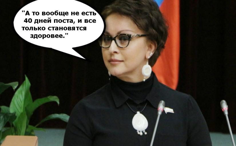 Саратовский министр утверждает, что месяц питаться на 3 тысячи рублей можно