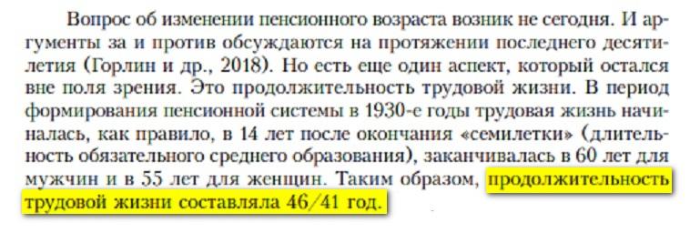 статья медведева 3