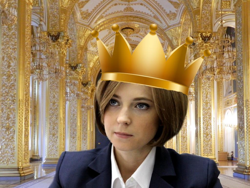 царица Наталья
