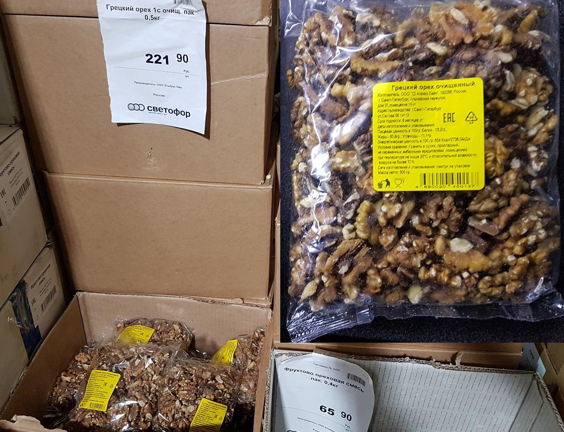 что купить в Светофоре. грецкие орехи