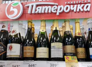 Выбираем Шампанское на НГ Пятерочка