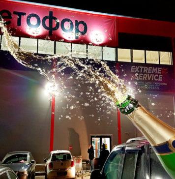 Выбираем Шампанское на НГ Светофор