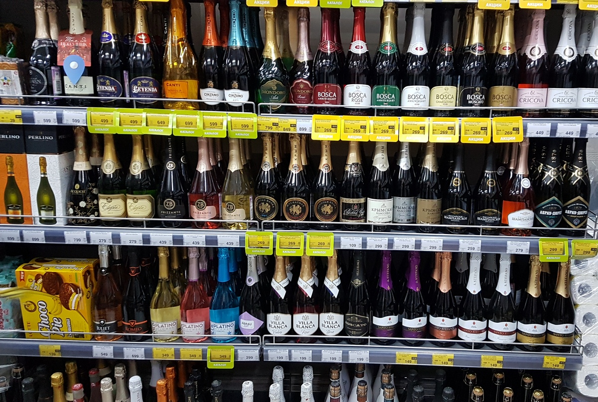 Градусы шампанское 2