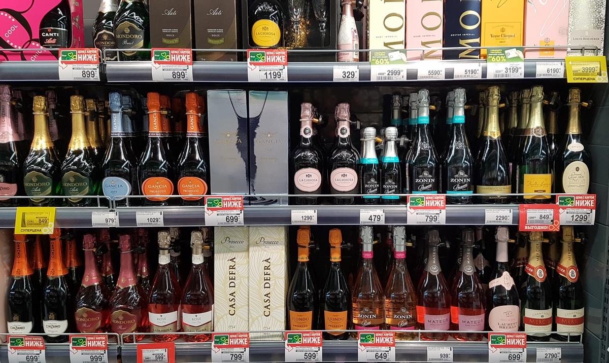 Какое шампанское купить на НГ