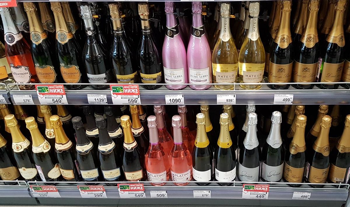 ПЕРЕКРЕСТОК выбираем Шампанское