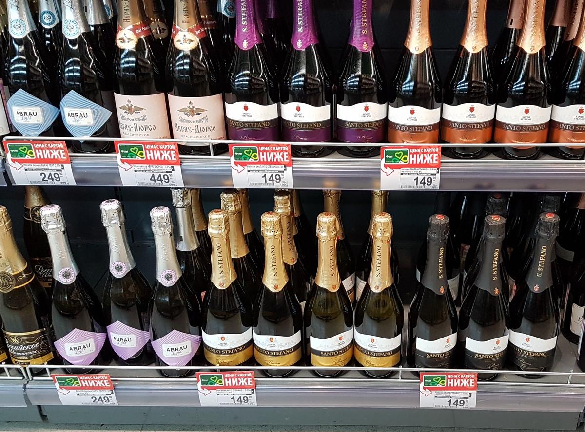 выбираем Шампанское в Перекрестке