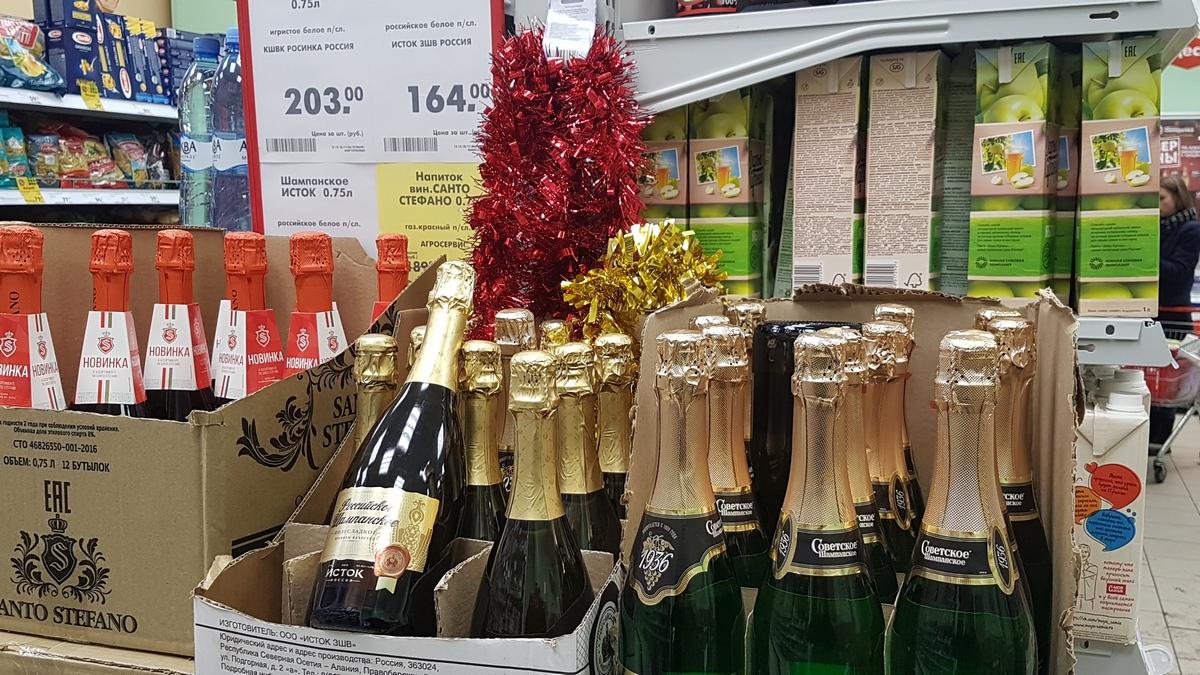 Шампанское в Пятерочке