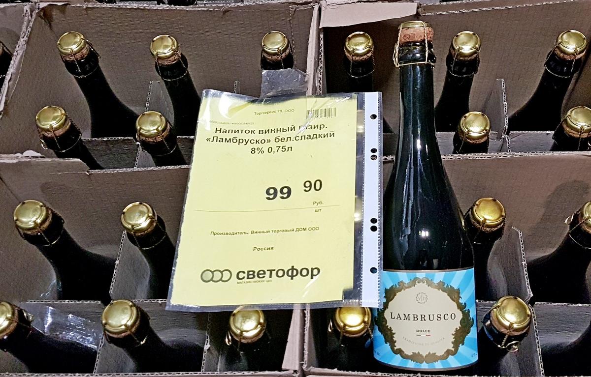 выбираем шампанское на НГ. магазин Светофор