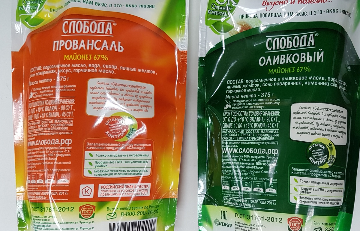 какая разница между обычным провансалем и оливковым