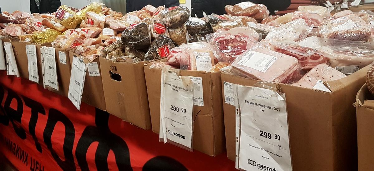 мясные деликатесы в Светофоре
