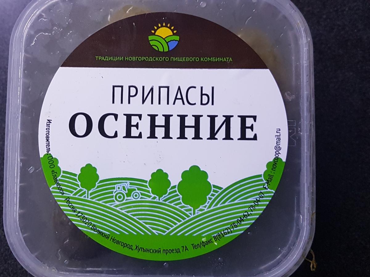 огурцы соленые в Светофоре