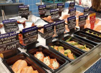 почему я не покупаю рыбу в сетевых магазинах к празднику