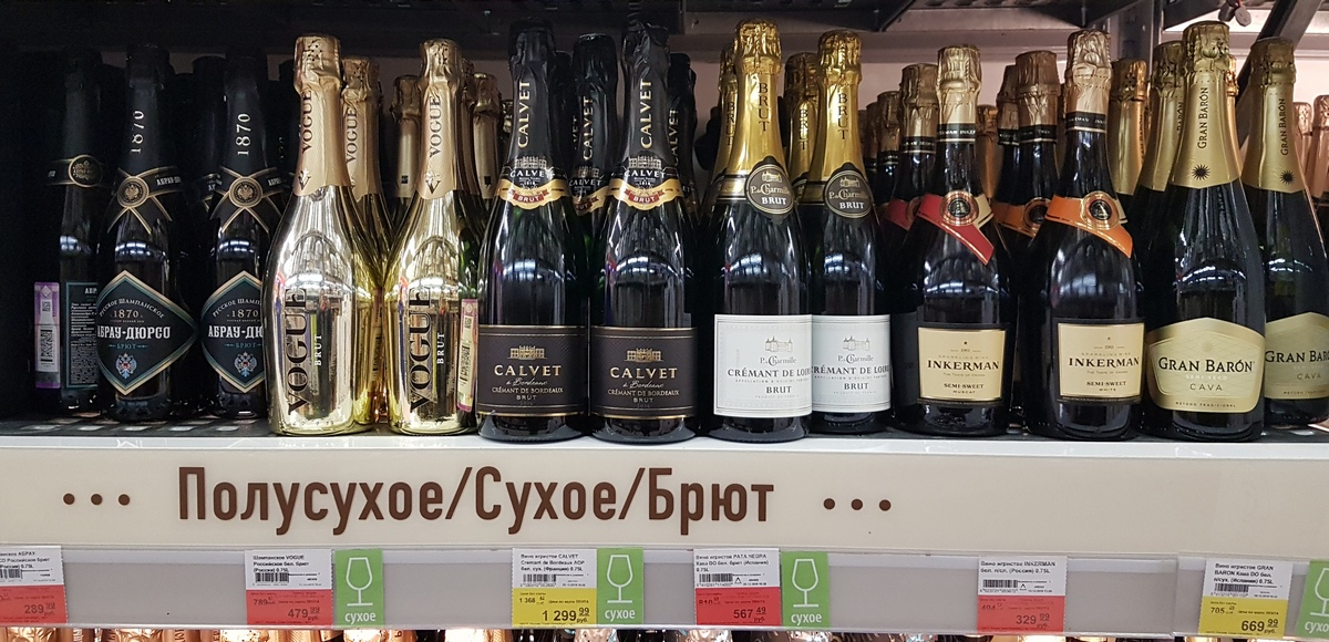 чем различается шампанское