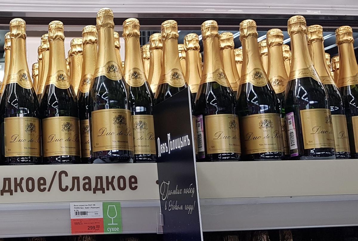 шампанское в Ленте Дук де Пари