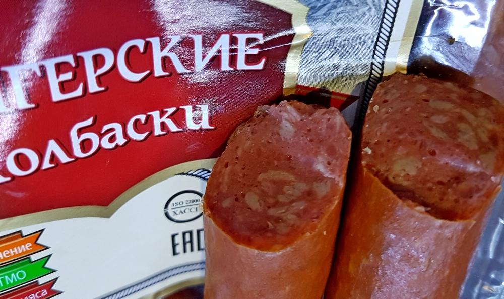 тестируем колбаски венгерские из Светофора