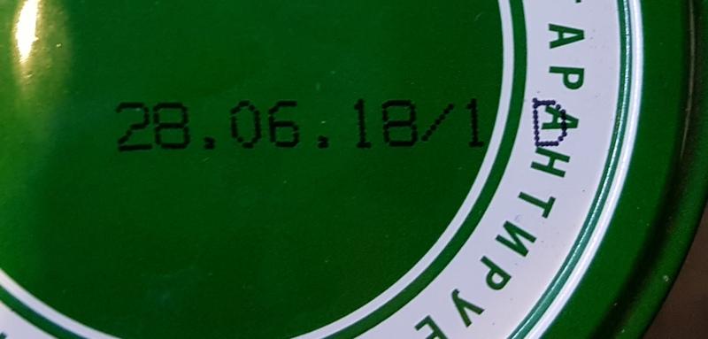 овощные консервы 13