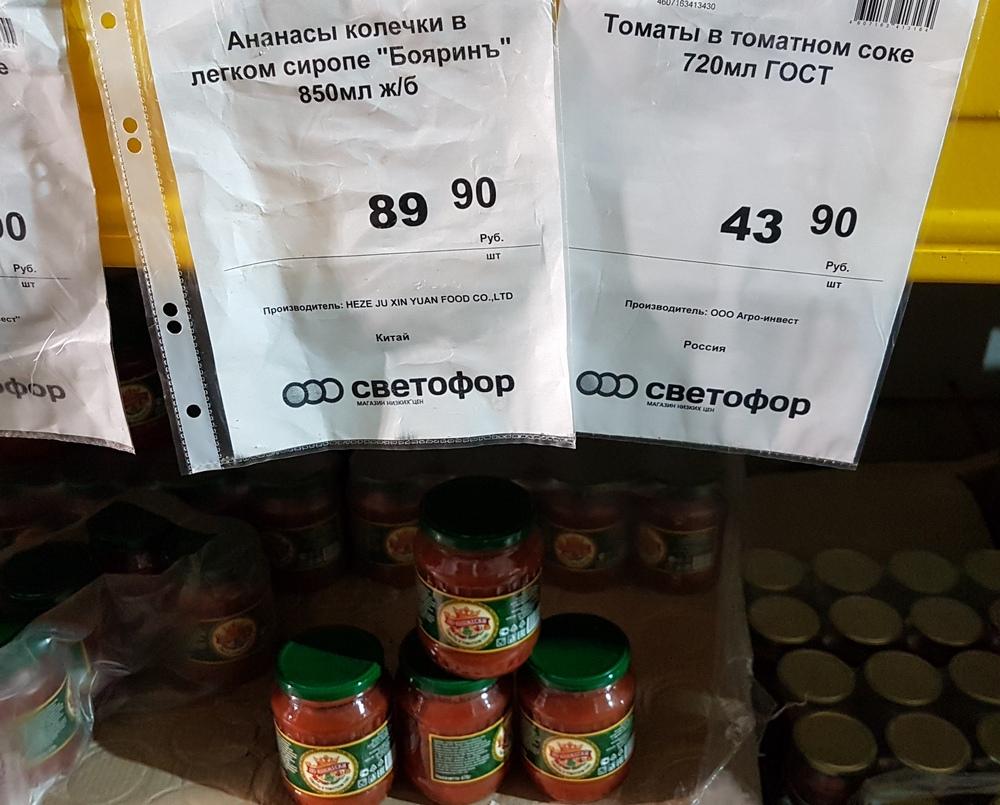 томаты по-княжески.