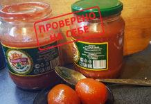 томаты по-княжески.6