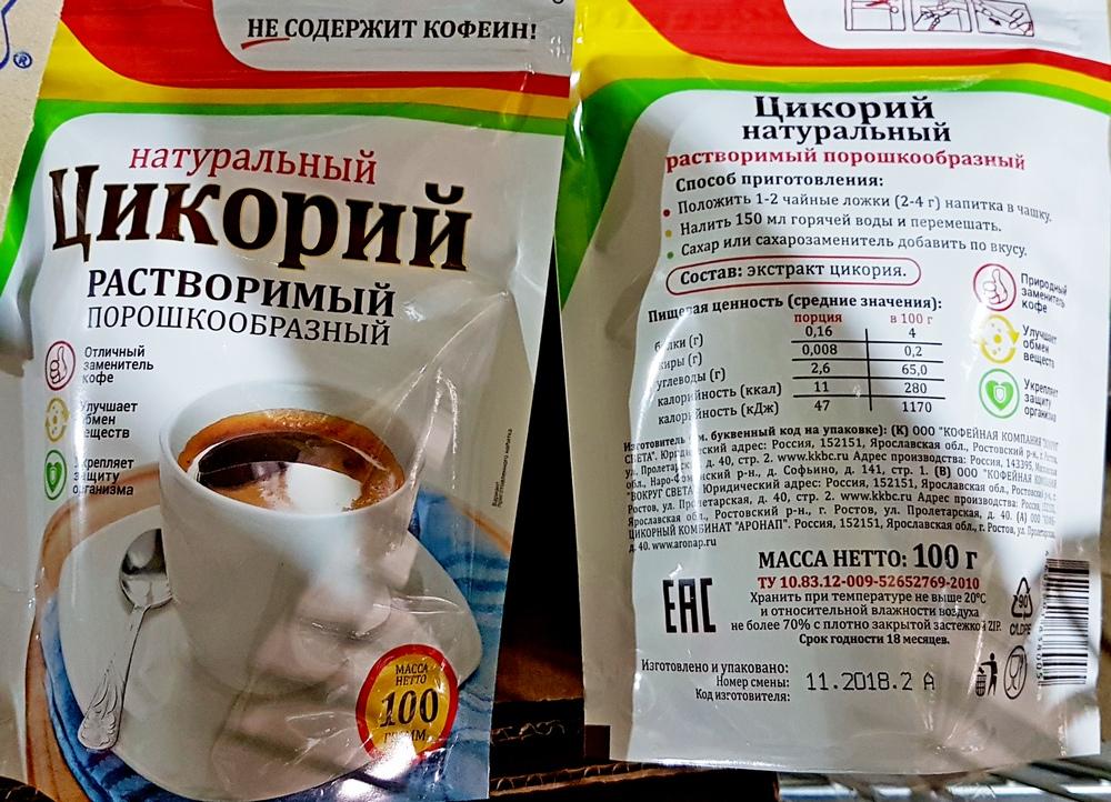 чай кофе в светофоре 5