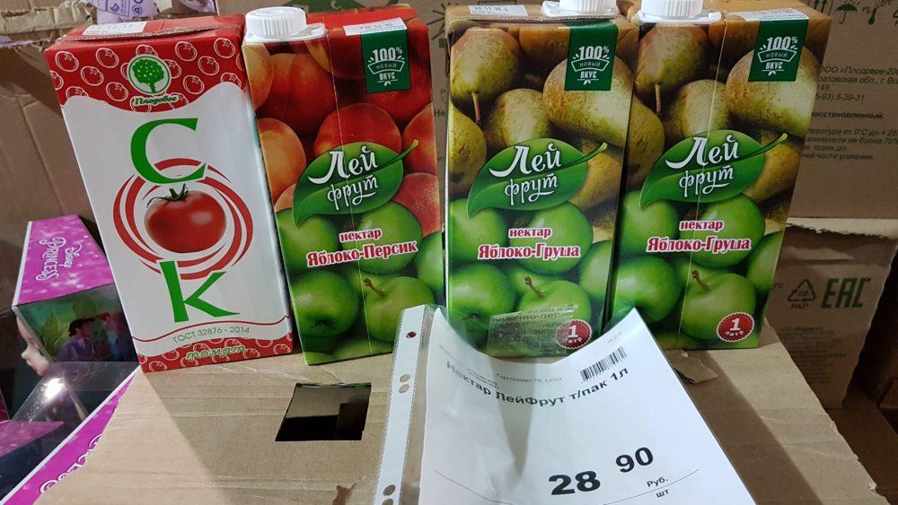 фруктовые напитки в Светофоре