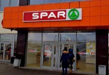 дешевые товары в дорогом СПАРе