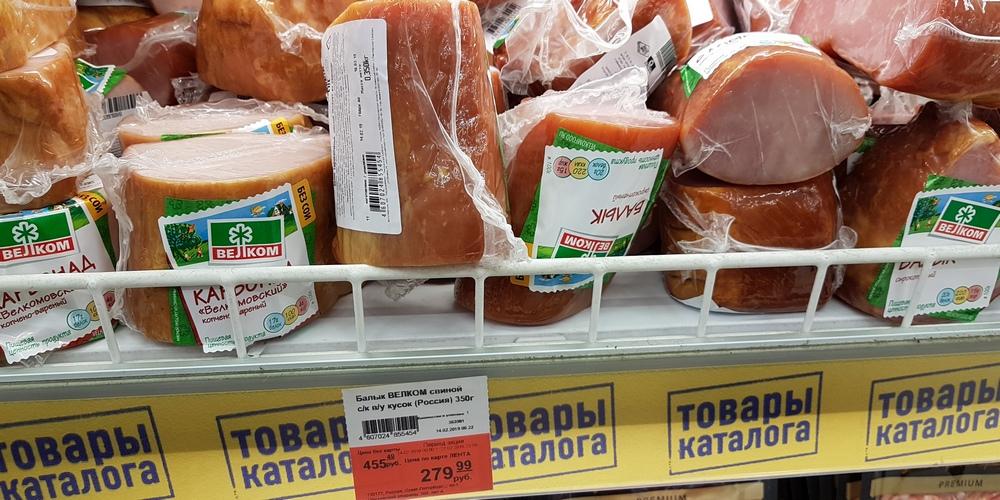 выгодные продукты в Ленте