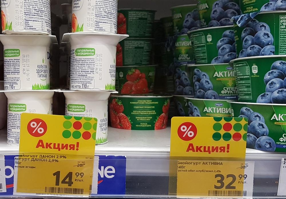 скидки на йогурт в пятерочке