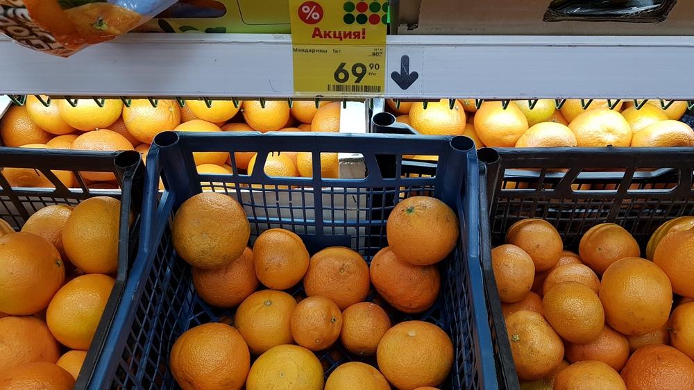 скидки на фрукты в пятерочке