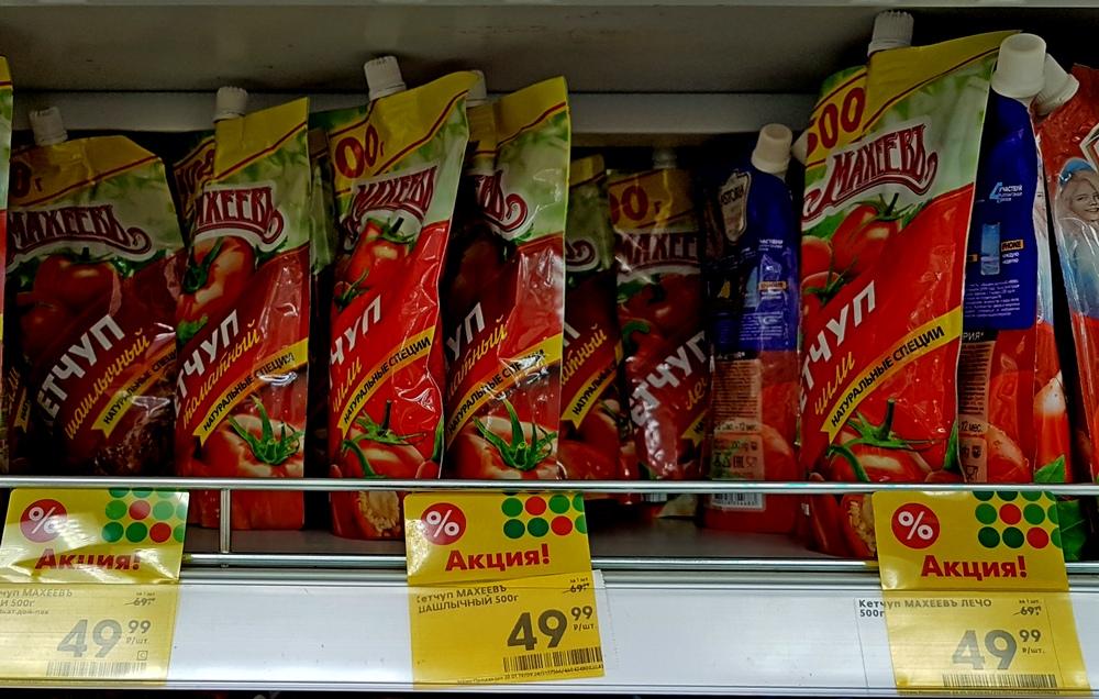 дешевый соус к макаронам