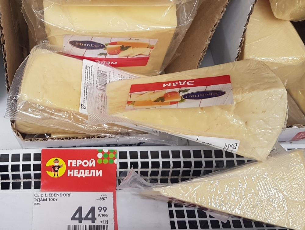 скидки на сыр в пятерочке Эдам