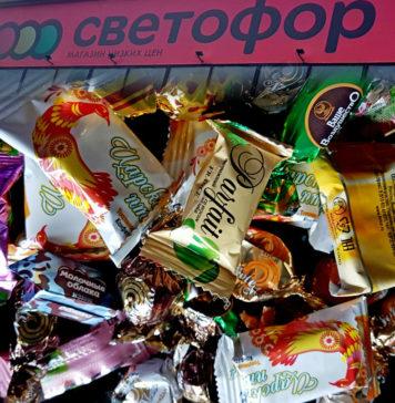 конфеты в Светофоре