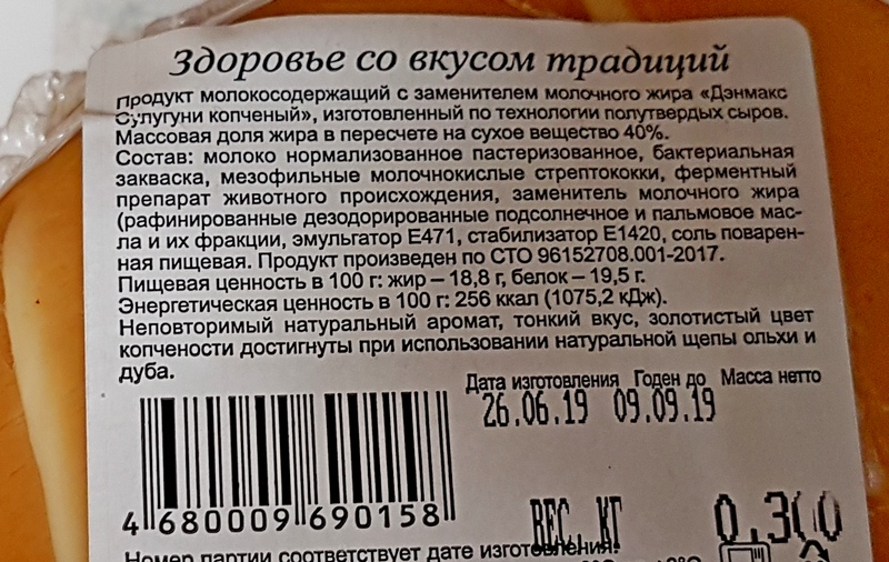 Июльские новинки в магазине Светофор. Продукты