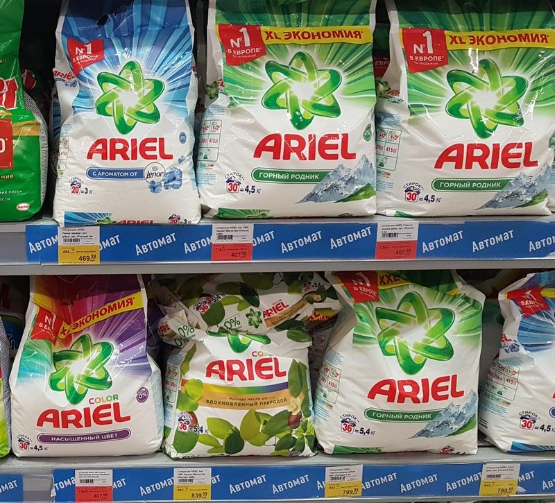 ариэль в Ленте по акции цена