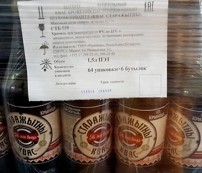 Безалкогольные напитки в Светофоре 15