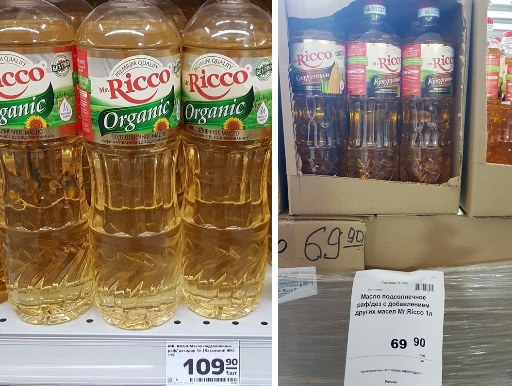 сравниваем цены