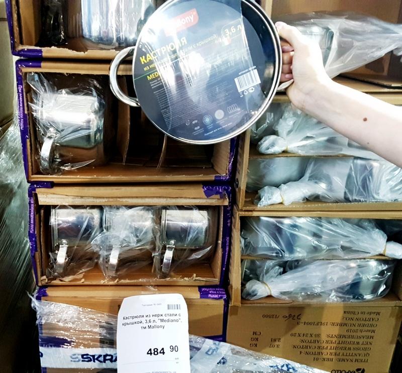 новый завоз товаров для дома в Светофор
