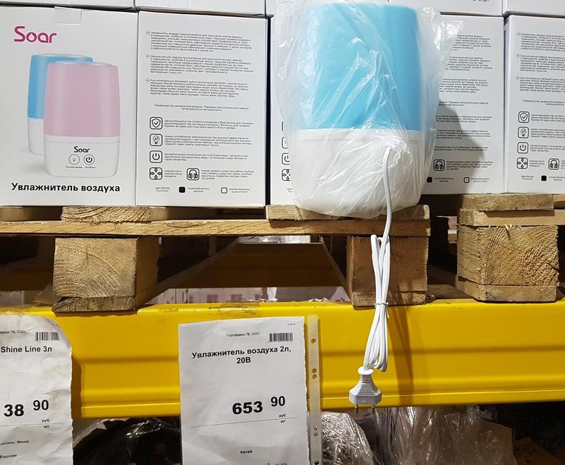 полезные товары для дома в Светофоре