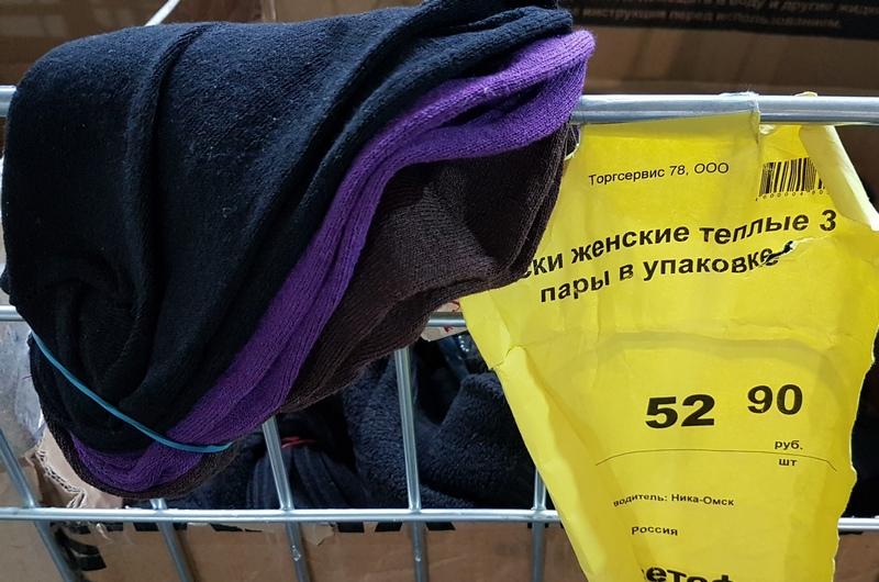 мои покупочки в Светофоре