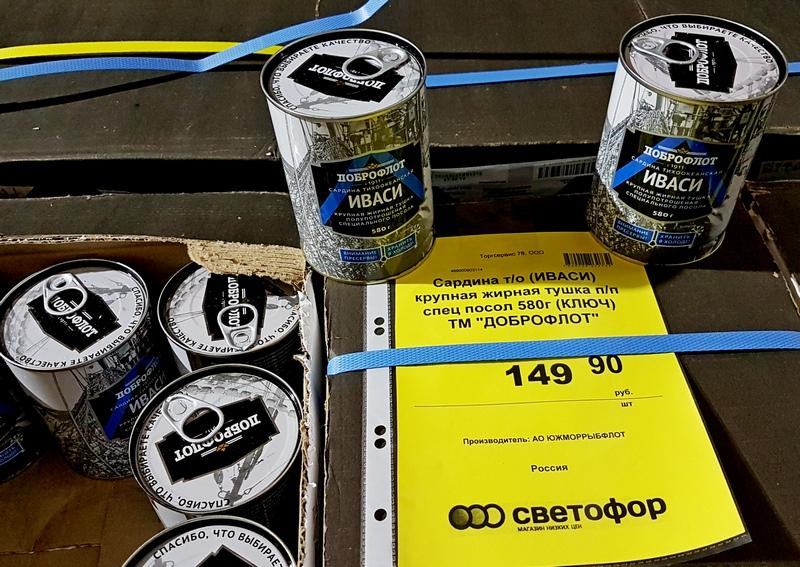 Стоящие продукты в Светофоре