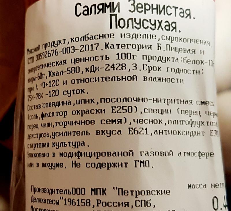 новые продукты в ассортименте магазина Светофор