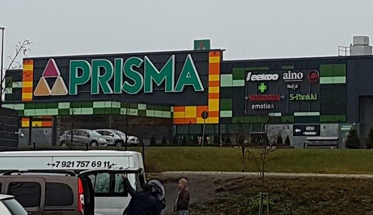 сыры в Финляндии