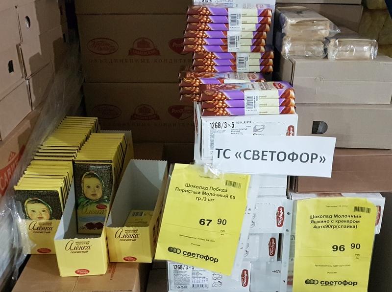 шоколад известных брендов в Светофоре