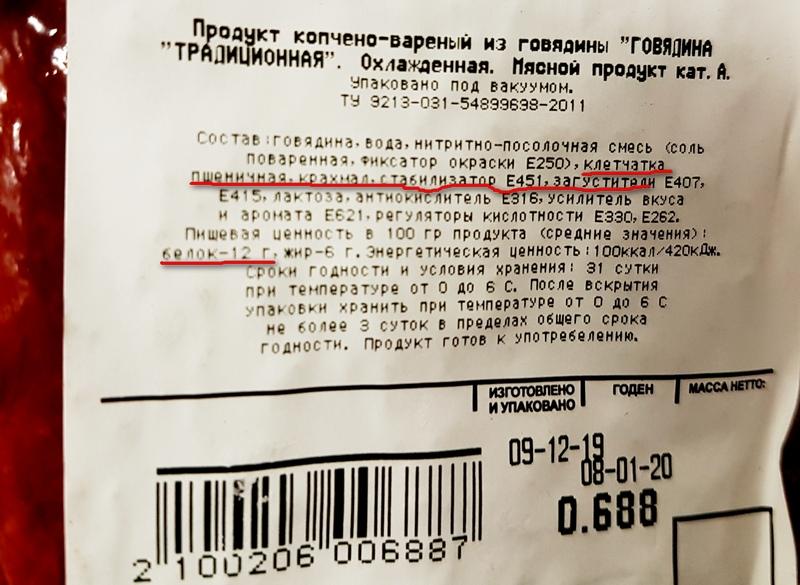 интересные новинки появились в Светофоре